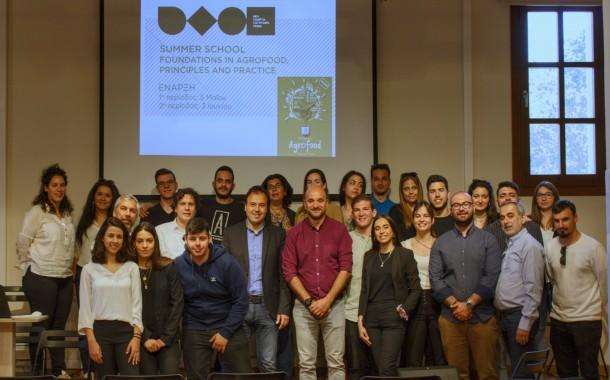 Το Summer School στα Τρίκαλα βραβεύει επιχειρηματικές ιδέες!