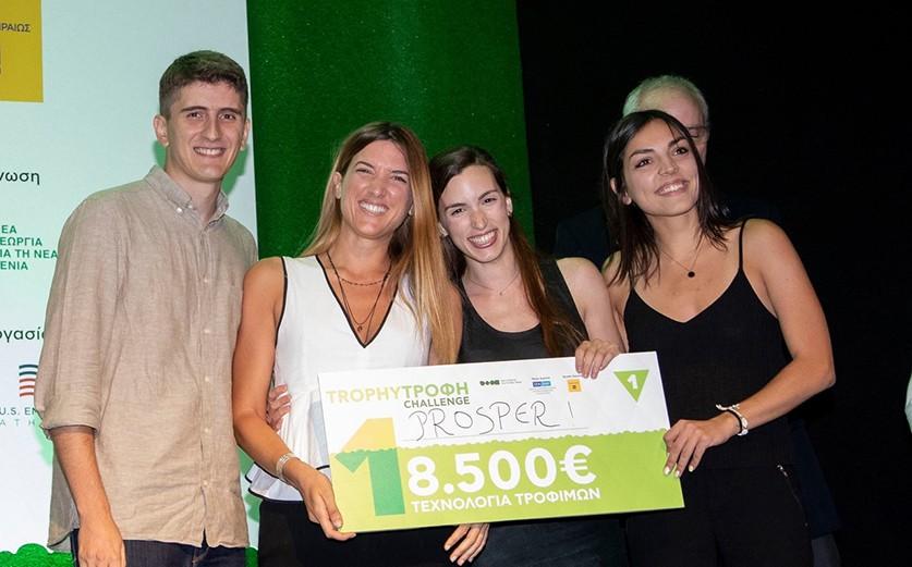 omada-prosper-1o-brabeio-trophy-trofh-challenge