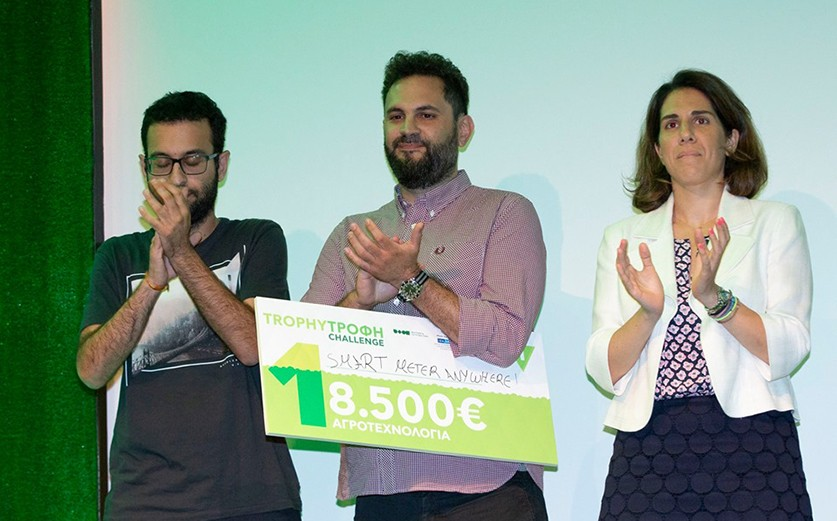 omada-smart-meter-anywhere-1o-brabeio-trophy-trofh-challenge