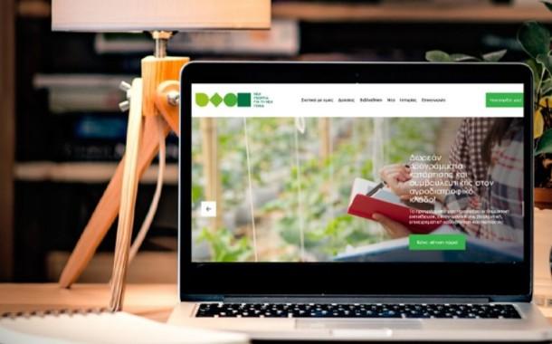 Εργαστήριο: Δημιουργία Live Webinars για εκπαιδευτικά σεμινάρια