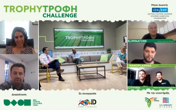 Οι Μεγάλοι νικητές του Διαγωνισμού Trophy – Τροφή Challenge